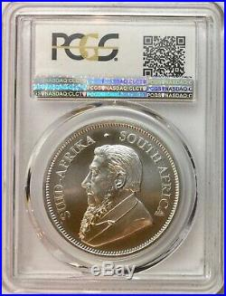 2018 South Africa Silver 1oz Krugerrand Great Wall Privy PCGS MS-70