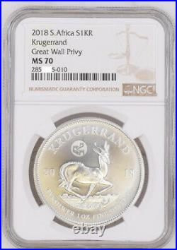 2018 south africa SILVER KRUGERRAND great wall PRIVY MS70 ngc 1 rand r1 BICE