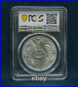 2019 South Africa Big Five Lion 5 Rand One Oz. Silver B. U. Pcgs Ms69 Gold Shield