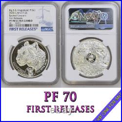 2020 BIG 5 LEOPARD PF 70 ngc SILVER PROOF 5 rand south africa FIRST RELEASES