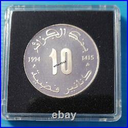 ALGÉRIE, ALGÉRIA, 10 Dinars Houari Boumediene 1994 argent/silver