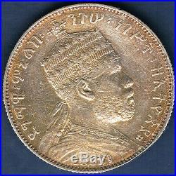 Ethiopie Monnaie Argent Menelik II ½ Birr 1889 A