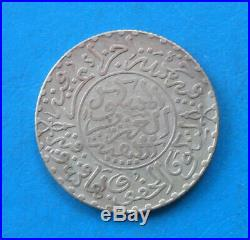Maroc Morocco 1/4 rial 2 1/2 dirhams argent AH1321 Paris Y. 20.3 MILLESIME RARE
