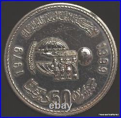 Monnaies Maroc Coins Morocco Maroc, Hassan II, 50 Dirhams 1979 Argent mo160