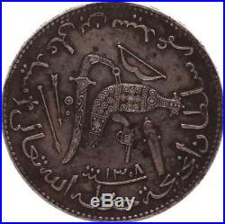 O99 TRES RARE Comores 5 Francs Sultanat 1891 Said Ali ibn Said Amir Argent