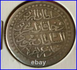 Piece d' Algérie de Mahmoud II de 1238 (1823) en Argent Empire Ottoman