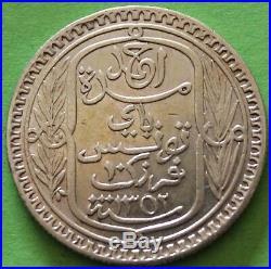 Rare Tunisie 10 Francs 1933 Argent