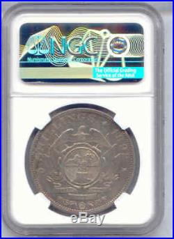 South Africa 1892 Silver 5 Shillings Coin, Single Shaft, NGC Certified AU-50